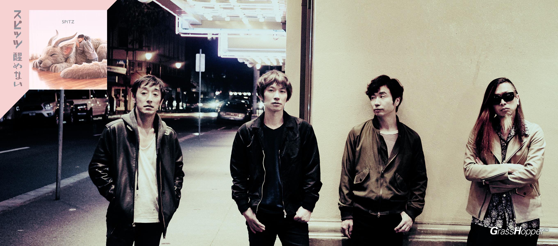 最新アルバム『醒めない』