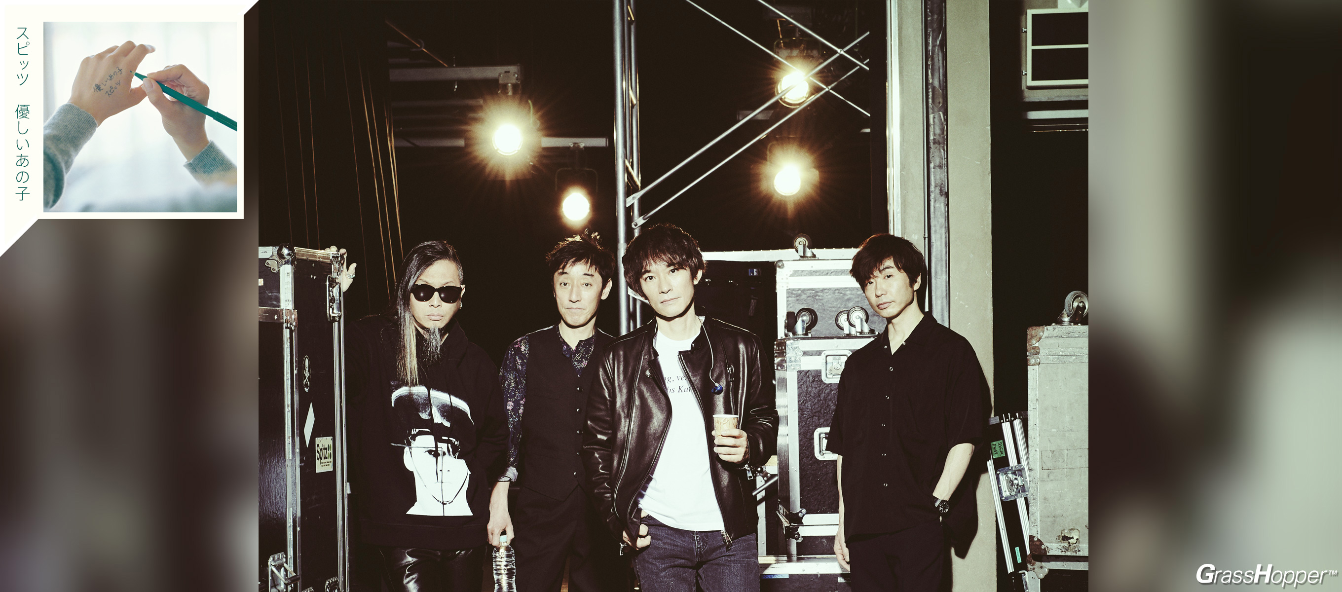 2019/6/19 リリース New Single『優しいあの子』