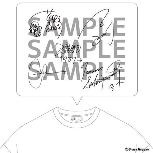 white-sample